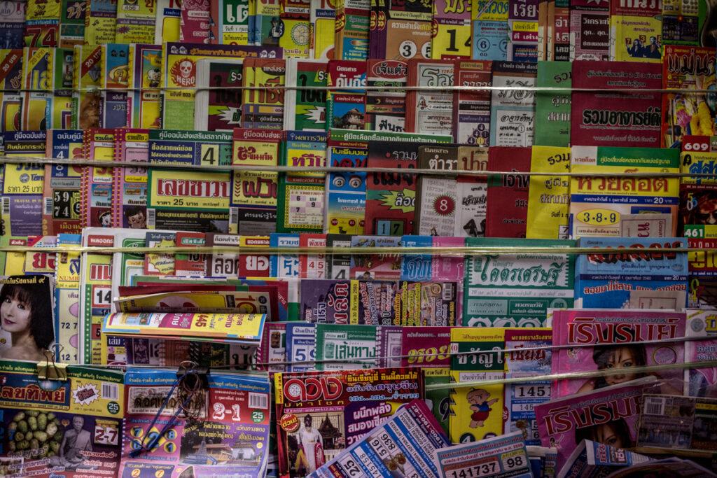 thailand street stall magazine